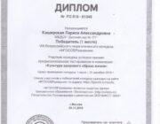 img579
