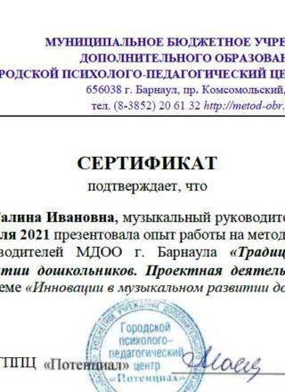 2021-03-10_20-31-06