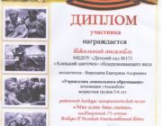 img644