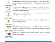 Вакцинации ДА-5
